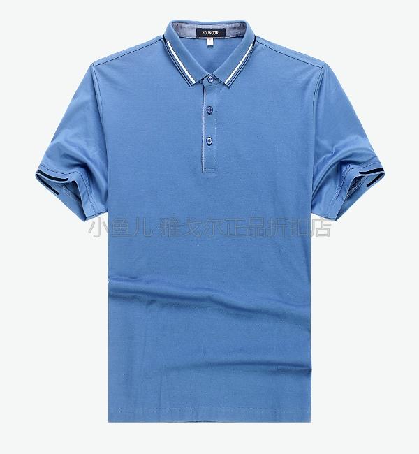 专柜780元 雅戈尔短袖T恤衫 商务男士正品丝光棉全棉YSCS51421IJA