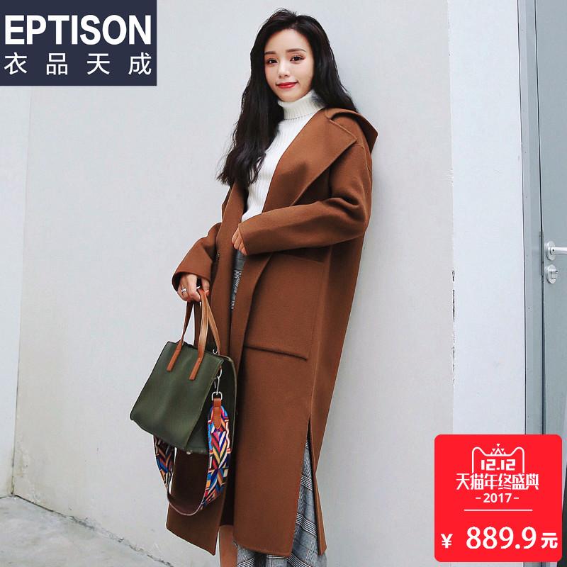 【买2送1】毛呢大衣女连帽中长款呢子韩国2017新款冬双面呢外套女