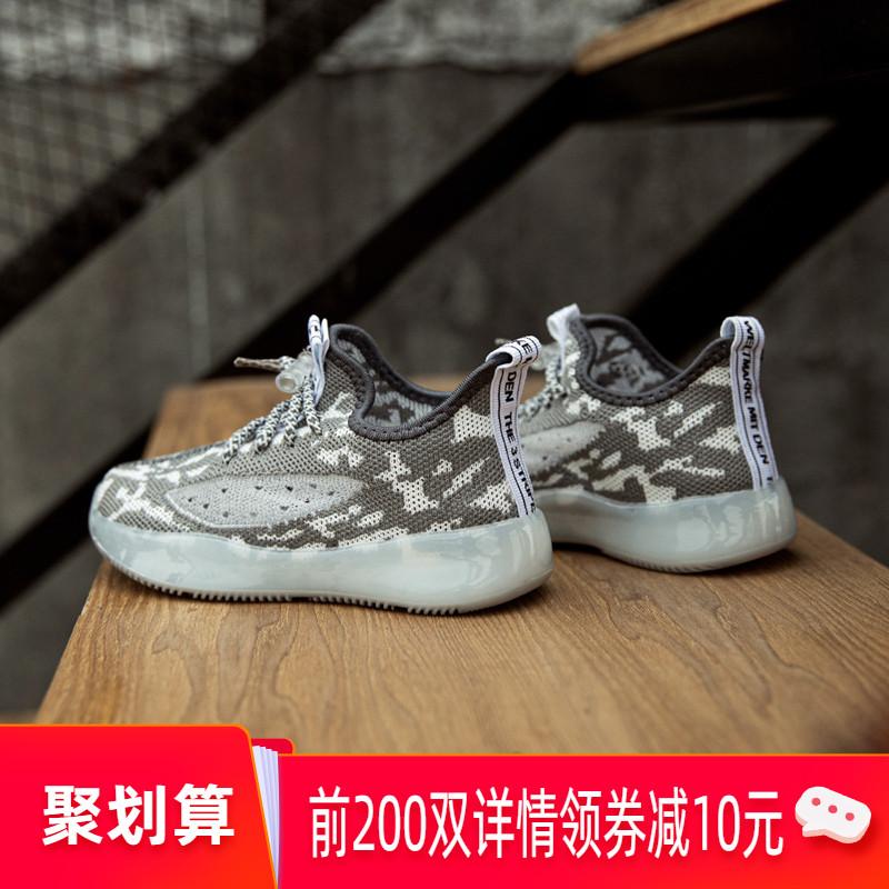 儿童椰子鞋春季夏款网面透气单网鞋2020中大童男童鞋子女童运动鞋