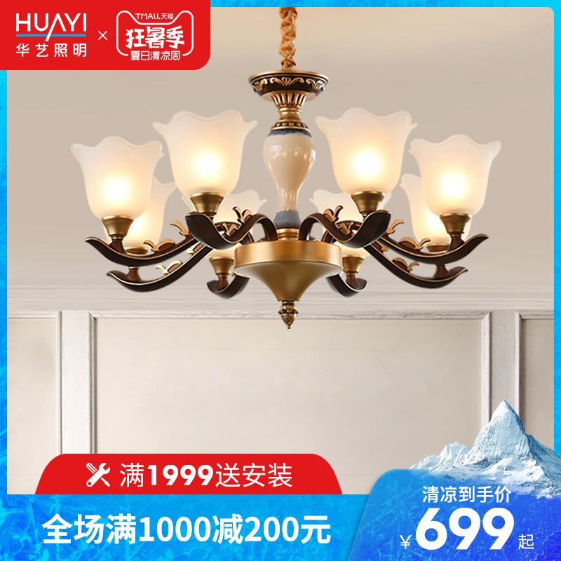 美式客厅吊灯 全铜灯