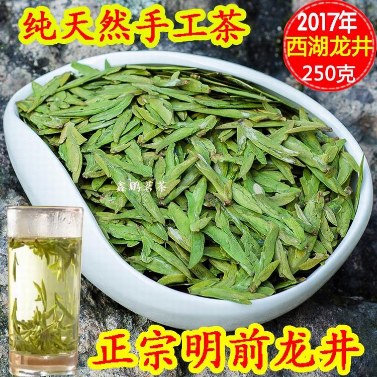 特级西湖龙井浓香豆散装新茶叶狮峰正宗明前茶绿茶礼盒装小罐大佛