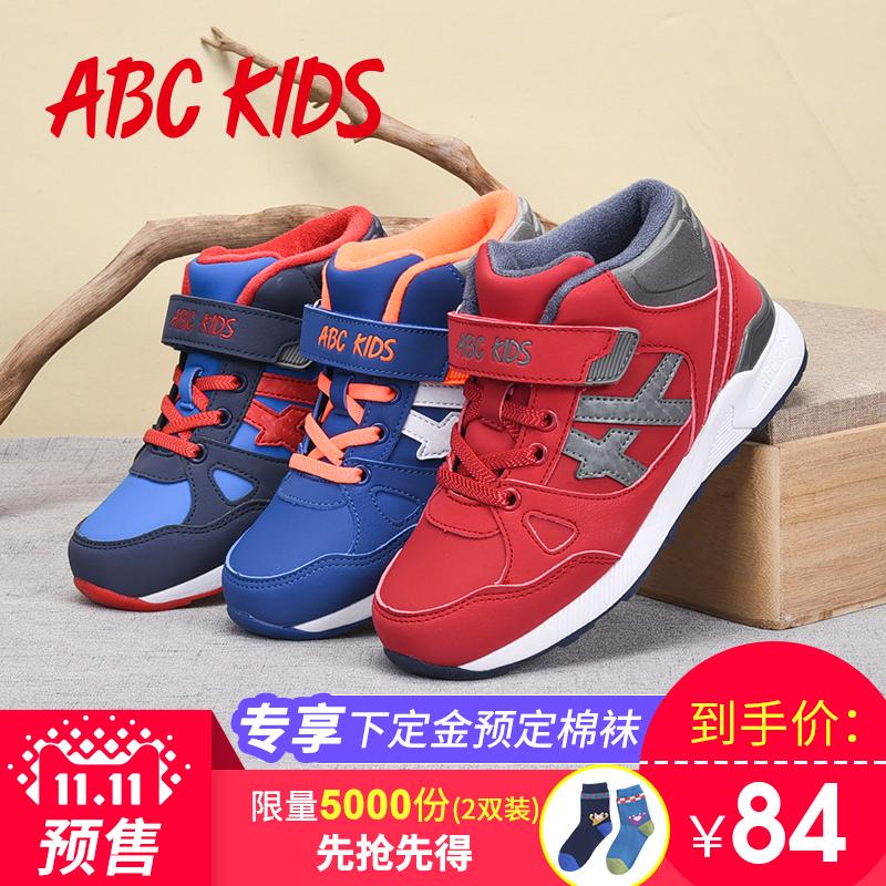 【预售】abckids男童棉鞋2017秋冬新款儿童运动鞋小男孩加厚加绒