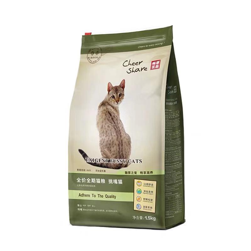 畅享无谷鲜肉挑嘴营养全价猫粮1.5KG成幼猫皆可 英短美短蓝猫布偶