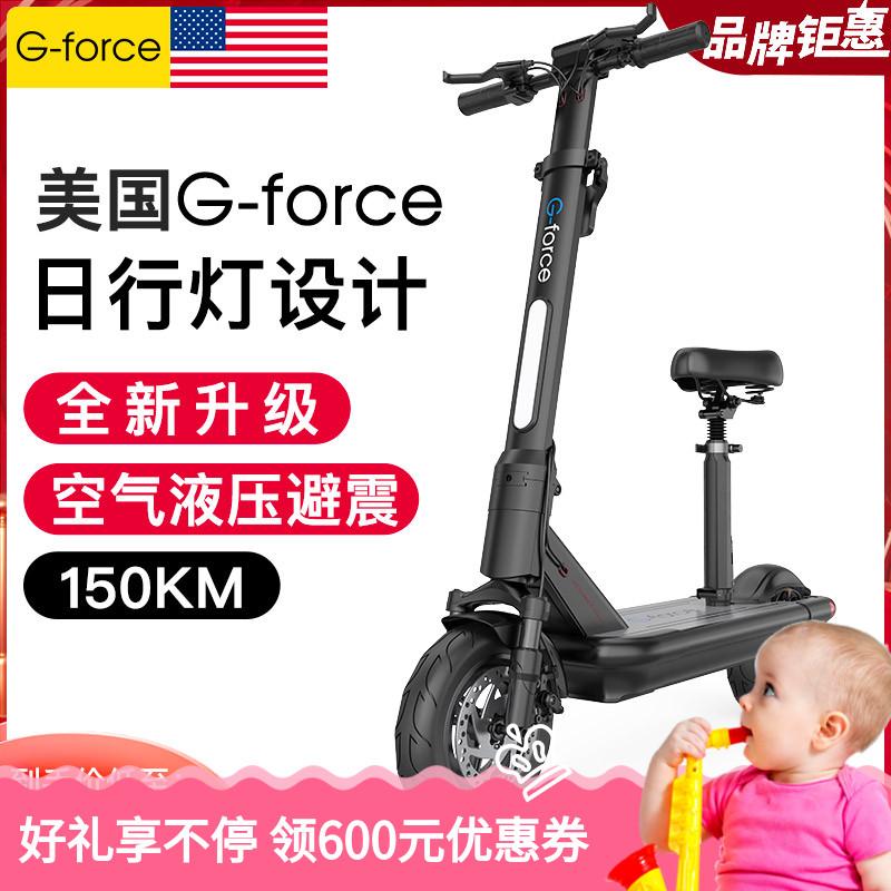 美国G-force 锂电池电动滑板车成人折叠代驾代步迷你电动车电瓶车