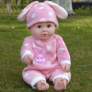 儿童仿真娃娃婴儿软胶宝宝会说话