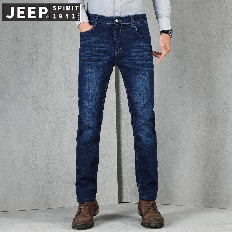 JP8015-P53 吉普JEEP牛仔裤男商务弹力修身直筒