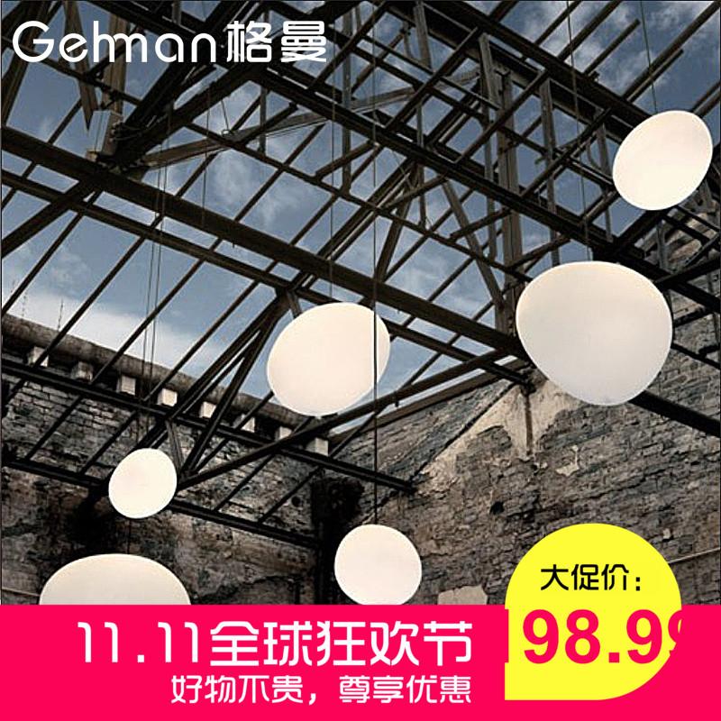 北欧创意简约白色异形玻璃吊灯单头石头设计师后现代餐厅咖啡厅-格曼灯饰