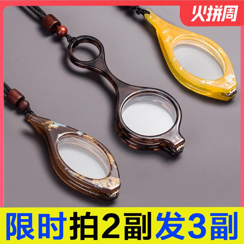 项链式时尚女挂脖老花镜男高清迷你超轻便携进口老人老光眼镜正品