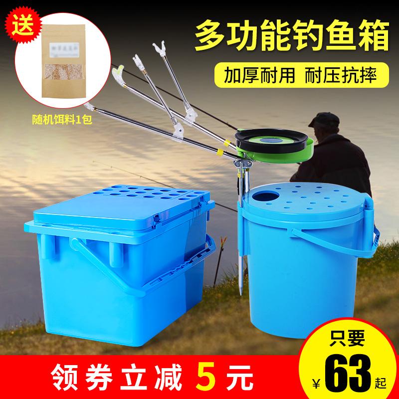 加厚多功能钓箱可坐钓鱼桶全套配件台钓箱筏钓凳鱼护鱼箱活鱼桶