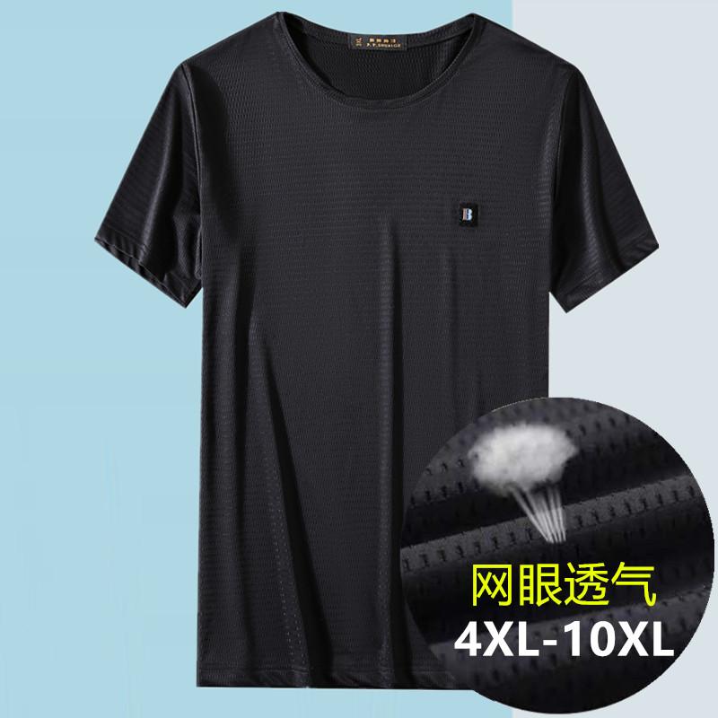 10XL大码网眼体桖男冰丝短袖T恤加肥加大肥佬男装一套搭配凉爽帅