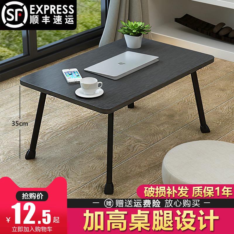 加高笔记本电脑桌床上用宿舍用桌折叠小桌子书桌学生写字吃饭桌子