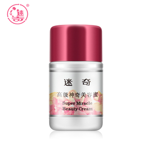 Mysterious Advanced Miracle Beauty Honey 40g Unscented Old Chinese Skin Care Moisturizing Improve Rough Cream