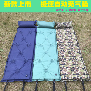 Tent automatic inflatable cushion single can be spliced double inflatable bed nap pad thickened widened mat outdoor supplies