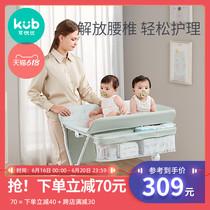 可优比尿布台新生婴儿护理台宝宝按摩抚触洗澡可折叠移动婴儿床