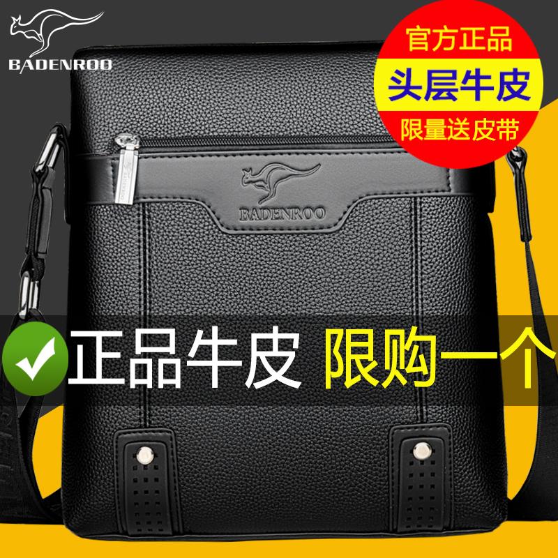 [¥124]袋鼠男包男士包包单肩斜挎包真皮皮包休闲斜肩包背包挂包手提手包