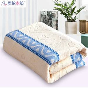 Towel Quilt Cotton Double Cotton Vintage Nostalgic Towel Blanket Single Dormitory Student Sheet Blanket Winter Thicken