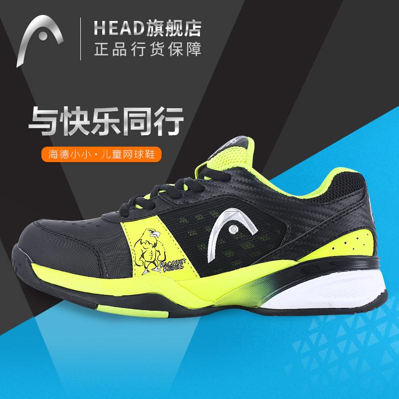 HEAD海德正品 男女儿童初学训练网球鞋  送球袜