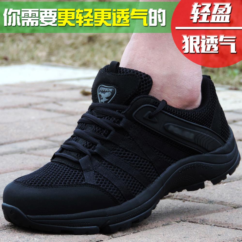 正品配发07作训鞋黑色军鞋男跑步鞋新式解放鞋软底网眼训练鞋跑鞋图片