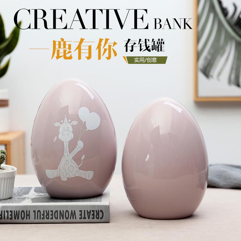 陶瓷情侣存钱罐创意卡通男女孩硬币零储钱罐可爱儿童储蓄罐不可取