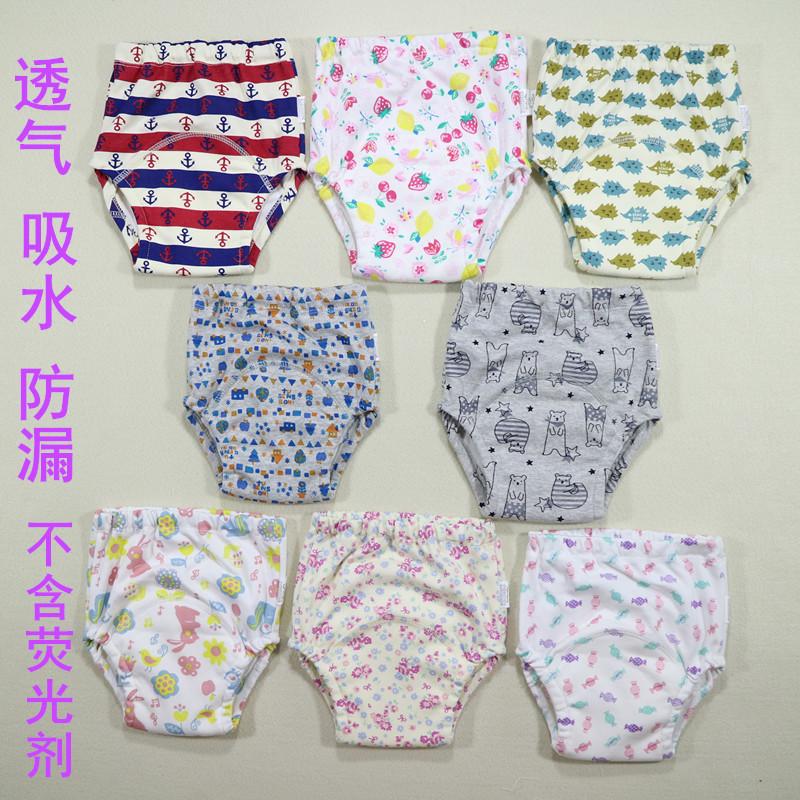 宝宝内裤纯棉可洗婴儿防水隔尿裤训练裤纱布学习裤防漏透气尿布裤