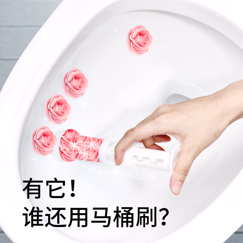 创意家居家实用卫生间神器日用品百货店家庭小用具马桶凝胶清洁剂