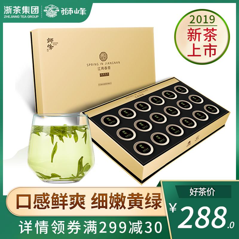 2019新茶上市 狮峰牌西湖龙井明前特级绿茶180g礼盒茶绿茶龙井茶