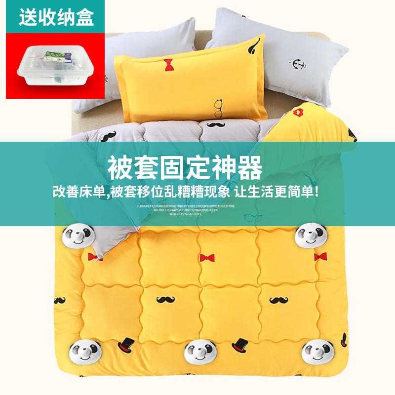被套固定器被子被罩防跑被芯防滑固定扣强磁力解锁床单固定夹子