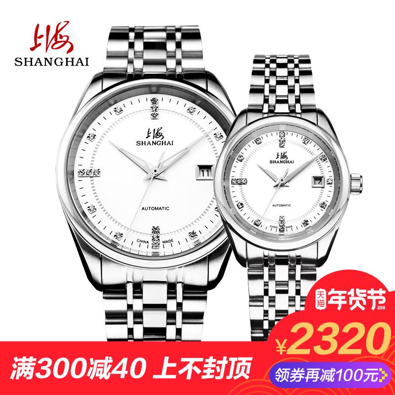 上海手表自动机械表时尚镶钻精钢商务休闲男表女表情侣对表SH3007