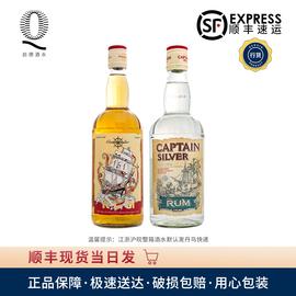 高曼德白 151°朗姆酒 CAPTAIN SILVER RUM 牙买加原装进口基酒