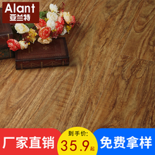特价清仓处理强化复合地板ez9地板强化qy家用厂家直销12mm