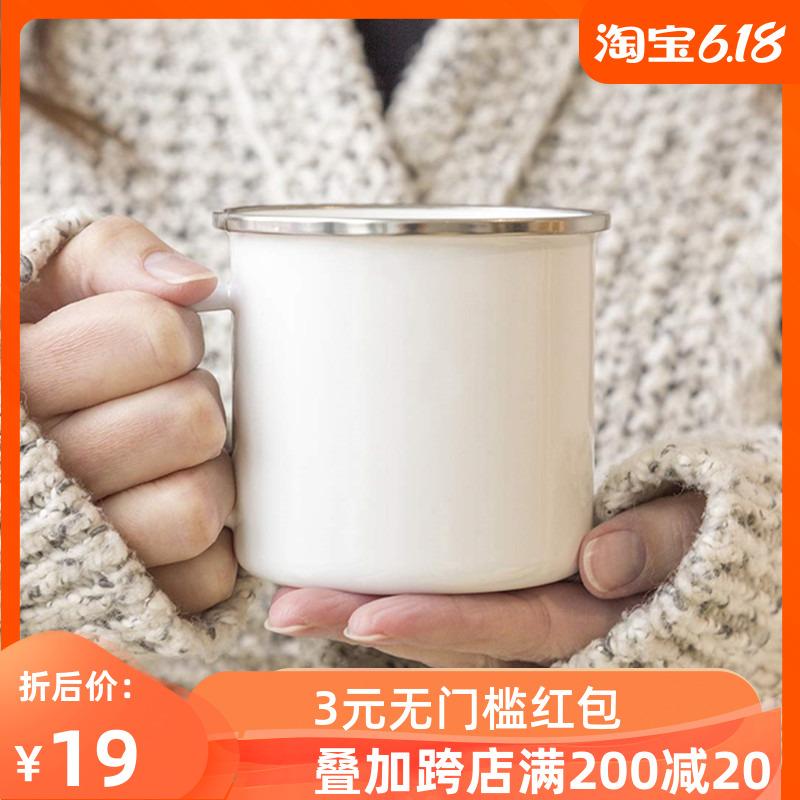 搪瓷水杯8CM出口北欧经典纯白无盖奶茶咖啡杯健康环保办公马克杯