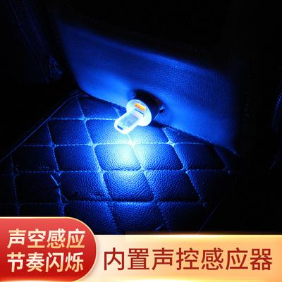 汽车LED七彩装饰灯车载车用气氛灯USB车内氛围灯照明内饰灯免改装