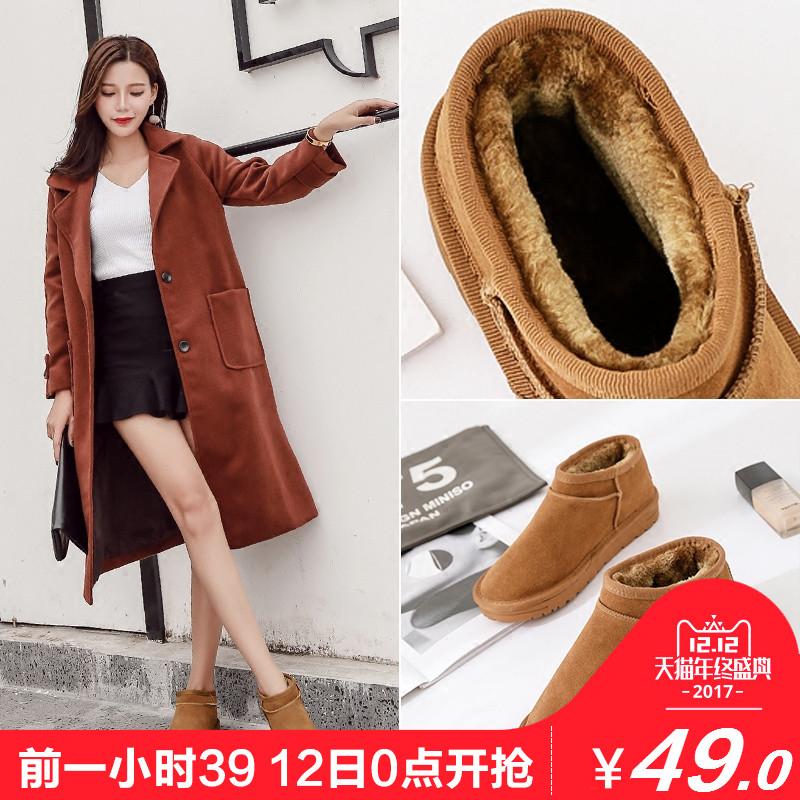 环球 雪地 冬季 新款 棉鞋 保暖 学生 平底 短靴
