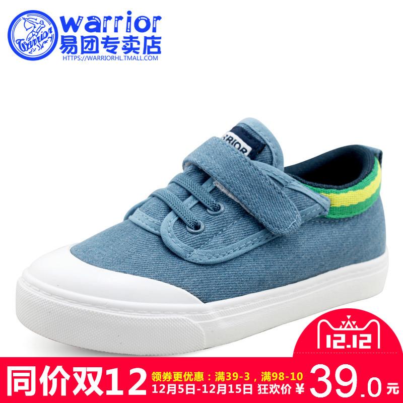 回力童鞋 儿童帆布鞋