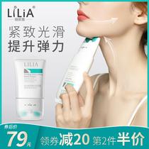 LiLiA双滚轮V型美颈霜提拉紧致细纹按摩颈部护理淡化脖颈纹女正品