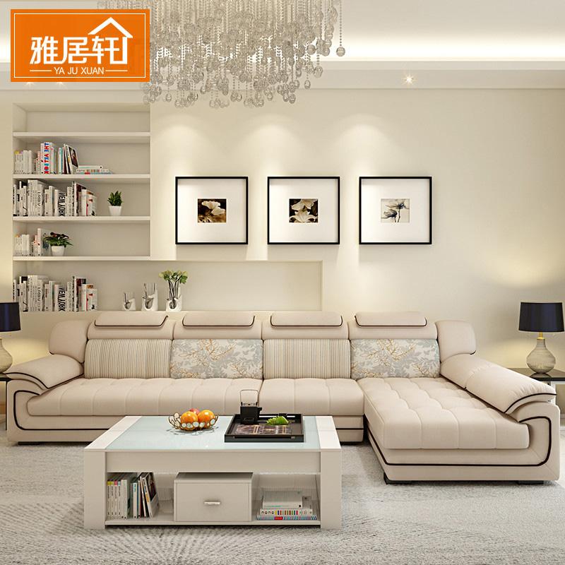 雅居轩现代简约布艺沙发组合可拆洗大小户型客厅家具整装乳胶沙发