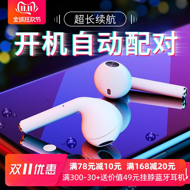 11小米蓝牙耳机真无线cc9pro青春版8运动6x/9SE双耳mini6x高i13