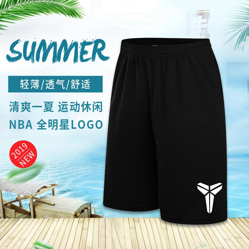 篮球训练短裤男宽松过膝五分裤速干跑步健身裤中长裤运动透气短裤