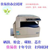 二手施乐 A3 S1810  S2011 数码 机 a3 A4 打印复印扫描 一体机