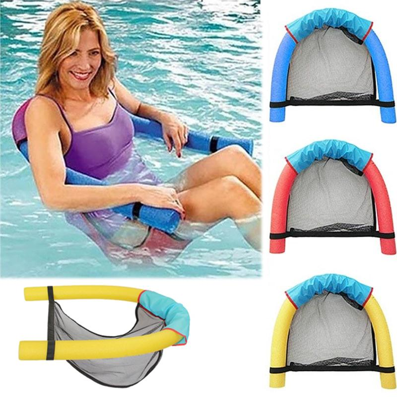 浮椅 游泳棒浮排游泳板打水板 浮床浮力棒水上躺椅 成人儿童浮板