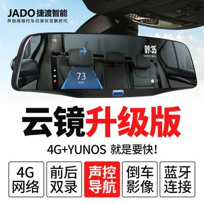 捷渡d880和d620哪个好,捷渡行车记录仪哪个好,新品特惠