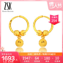 ZSK jewelry, gold earrings, 999 gold earrings, female fashion earrings, circle, frosted, small gold beads, dangling for lovers