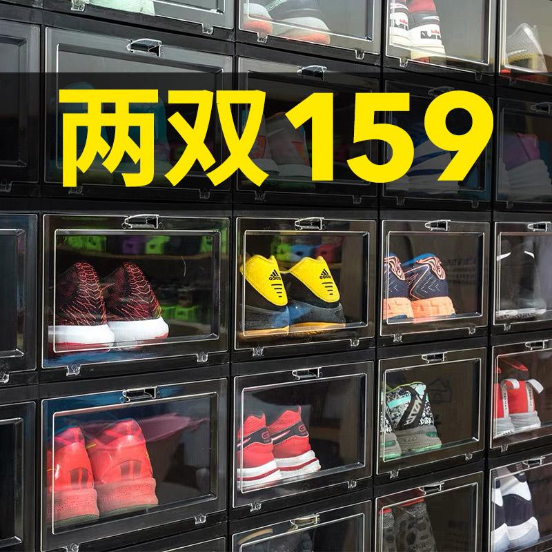 八哥断码清仓尾货特价欧文5篮球鞋男减震战靴aj11大魔王运动球鞋