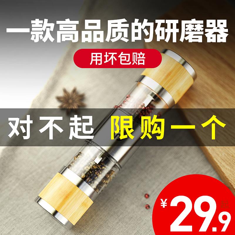 黑胡椒粒研磨器手动家用厨房玻璃调料瓶芝麻花椒糊椒磨碎瓶胡椒粉