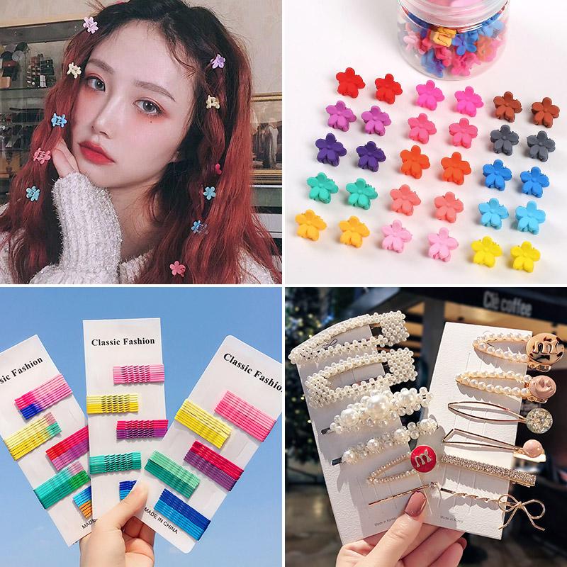韩国风同款珍珠发夹少女卡子泫雅边夹一字夹彩色网红发卡夹子头饰