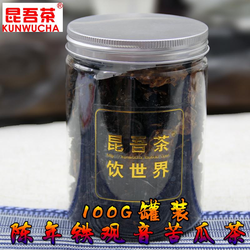 内安溪高山炭焙陈年老茶浓香铁观音苦瓜茶 100g罐装 碳烘焙tgy