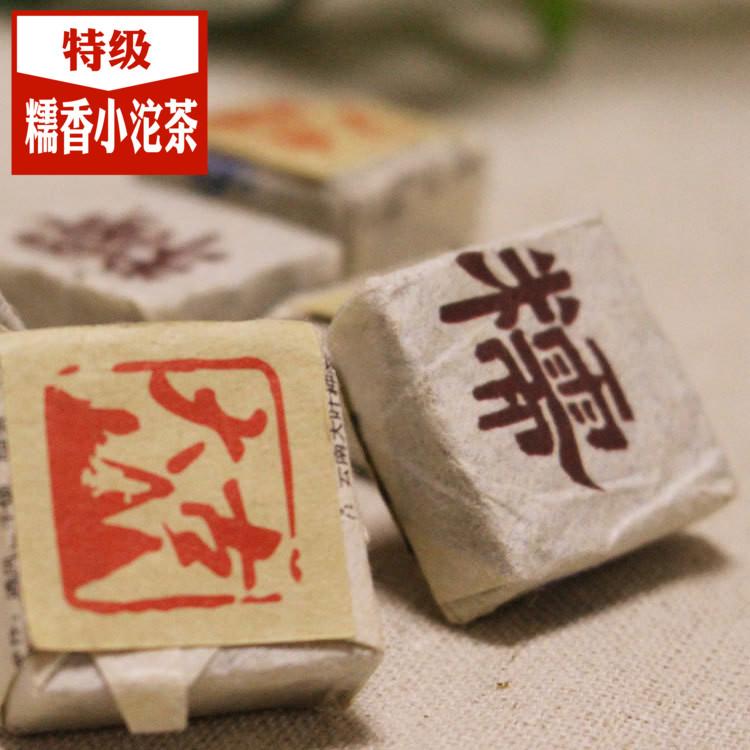 糯米香普洱茶熟茶方砖小沱茶5年-10年云南熟饼特级浓香型茶叶