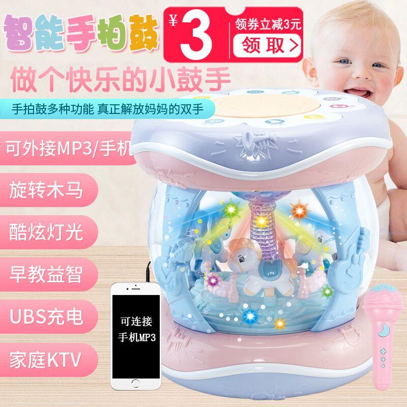 可充电宝宝音乐手拍鼓儿童早教拍拍鼓1岁0-6-12个月3婴儿益智玩具