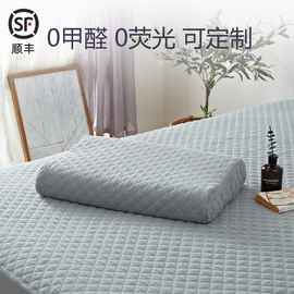 全棉双层纱夹棉泰国乳胶枕套定制纯棉慢回弹记忆枕橡胶枕头套订做