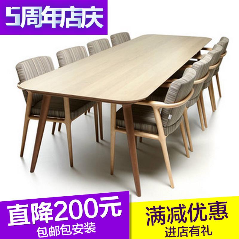 北欧轻奢实木餐桌椅组合现代简约长方形原木书